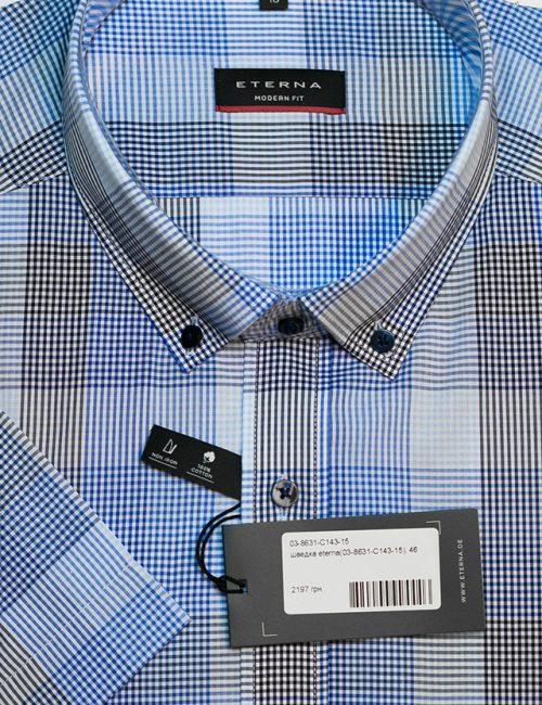 Рубашка с короткими рукавами голубая в клеточку 100% хлопок