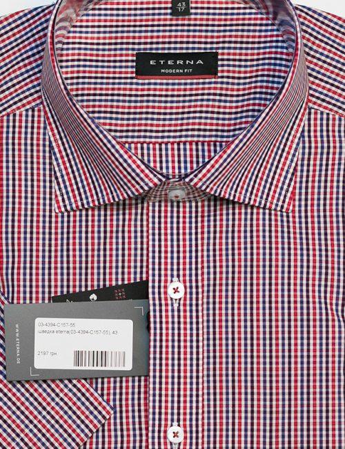 Рубашка с коротким рукавом в разноцветную клетку 100% хлопок