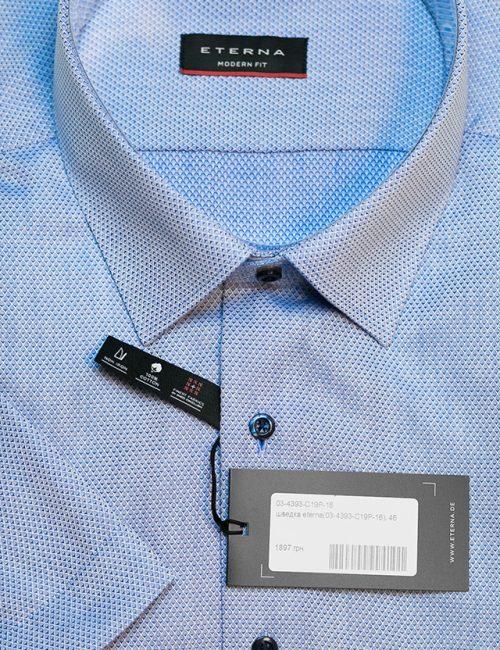 Голубая рубашка с коротким рукавом с принтом 100% хлопок