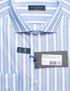 Мужская рубашка в полоску с длинным рукавом 100% хлопок
