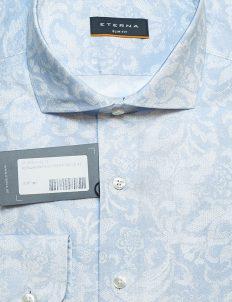 Рубашка мужская приталенная голубая 100% хлопок