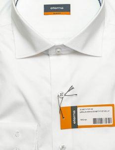 Мужская рубашка приталенная белая 100% хлопок