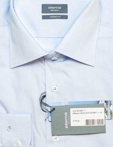 Рубашка голубая прямая с длинным рукавом 100% хлопок