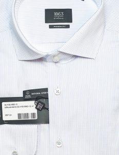 Мужская рубашка белая в полоску классического кроя 100% хлопок