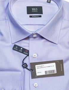 Рубашка с длинным рукавом голубая Modern Fit 100% хлопок