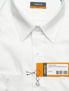 Рубашка мужская Slim Fit белая 100% хлопок