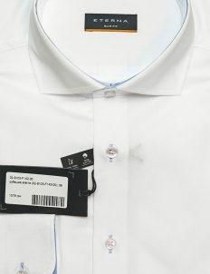 Рубашка белая приталенная 100% хлопок