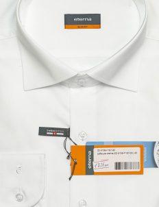 Рубашка приталенная белая с длинным рукавом 100% хлопок
