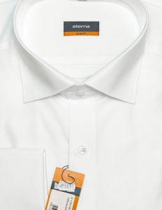Рубашка мужская приталенная с длинным рукавом белая 100% хлопок