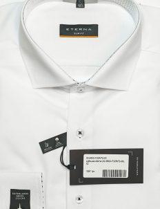 Рубашка приталенная мужская белая 100% хлопок