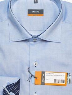 Рубашка приталенная голубая с длинным рукавом 100% хлопок