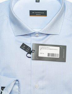 Рубашка мужская с длинным рукавом в клеточку 100% хлопок