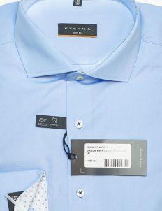 Рубашка с длинным рукавом Slim Fit голубая 100% хлопок