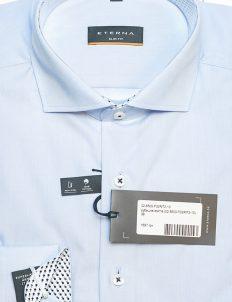 Рубашка Slim Fit с длинным рукавом голубая 100% хлопок