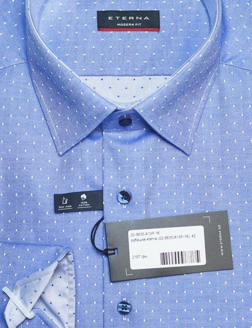 Рубашка голубая в горох Modern Fit 100% хлопок
