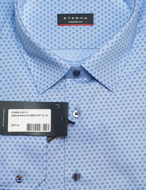 Рубашка мужская Modern Fit с принтом голубая 100% хлопок
