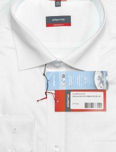 Рубашка белая мужская классического кроя 100% хлопок