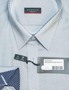 Рубашка муская серая Modern Fit 100% хлопок