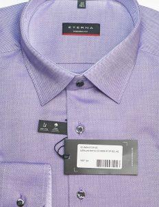 Рубашка в клетку синяя короткая с длинным рукавом 100% хлопок