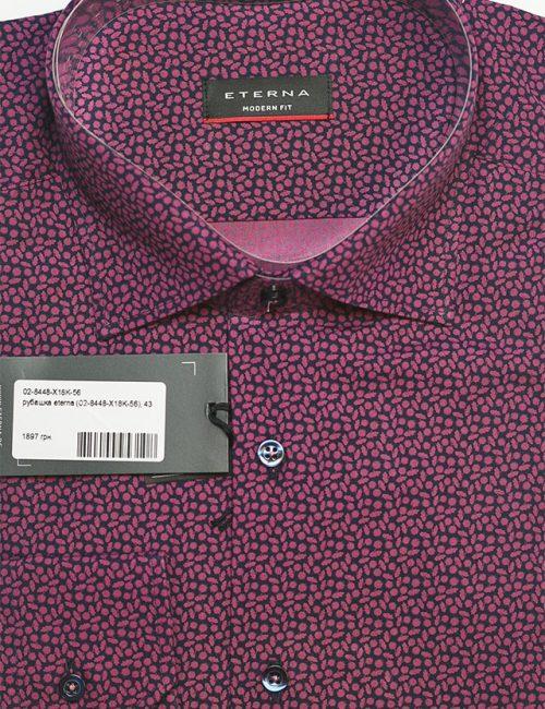 Рубашка с длинным рукавом с рисунком 100% хлопок