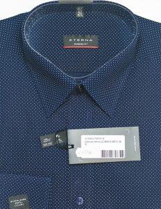 Рубашка синяя в белый мелкий горошек 100% хлопок