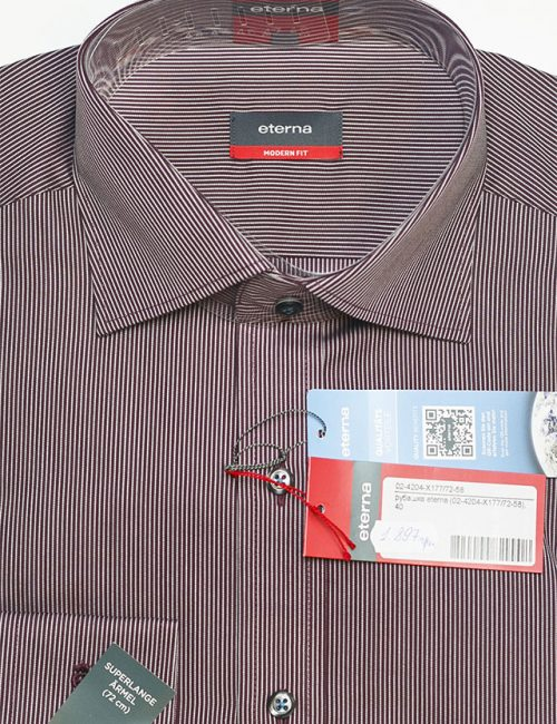 Мужская полуприталенная рубашка коричневая в полоску 100% хлопок