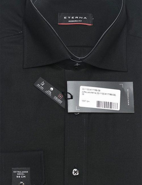 Черная рубашка с длинным рукавом полуприталенного кроя 100% хлопок