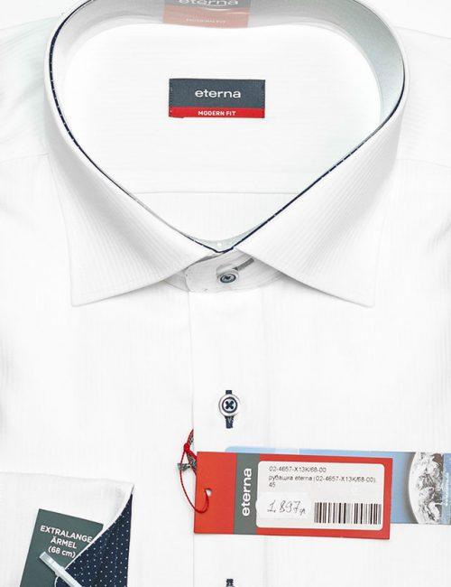 Белая мужская рубашка с длинным рукавом 100% хлопок