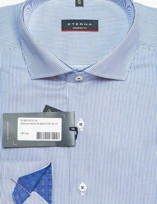 Мужская рубашка в голубую полоску 100% хлопок