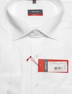 Рубашка белая классического кроя с длинным рукавом 100% хлопок