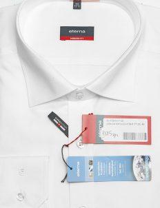 Белая прямая рубашка с длинным рукавом 100% хлопок