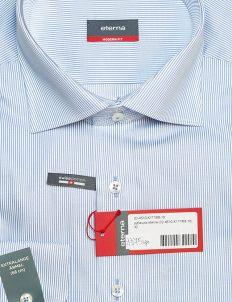 Голубая рубашка в полоску прямая с длинным рукавом 100% хлопок