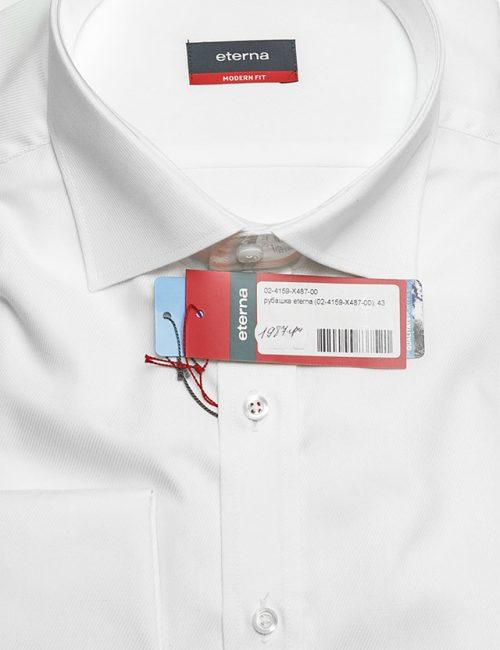 Рубашка белая в полоску прямого кроя 100% хлопок