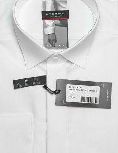 Белая рубашка с длинным рукавом мужская 100% хлопок
