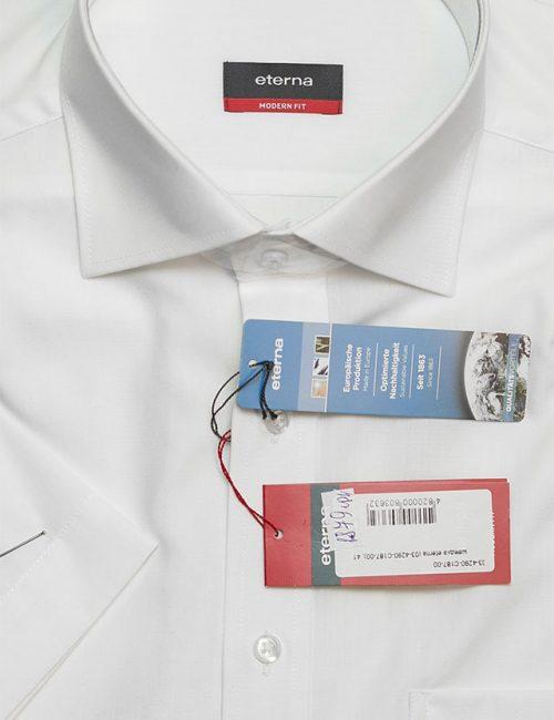 Мужская рубашка с коротким рукавом белая 100% хлопок