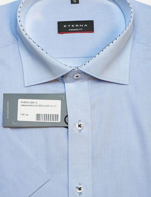 Мужская рубашка Modern Fit с коротким рукавом 100% хлопок