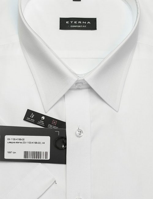 Мужская белая шведка Comfort Fit 100% хлопок