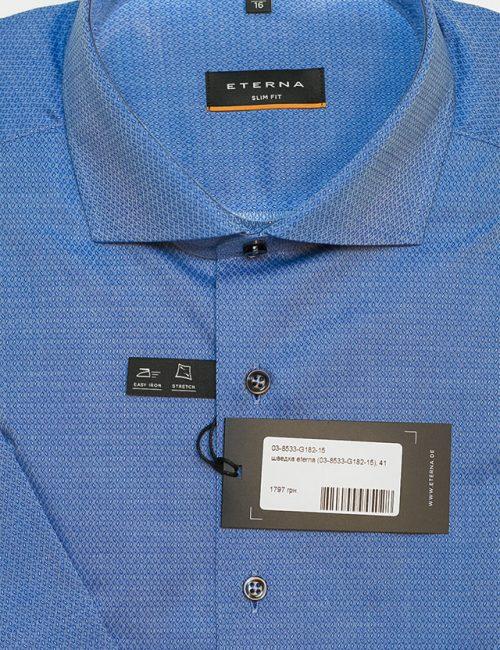 Синяя рубашка с принтом шведка Slim Fit 100% хлопок