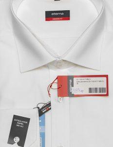 Белая рубашка с длинным рукавом прямого кроя 100% хлопок