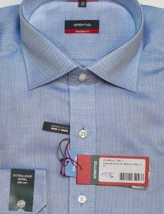 Голубая рубашка мужская с длинным рукавом классического кроя 100% хлопок
