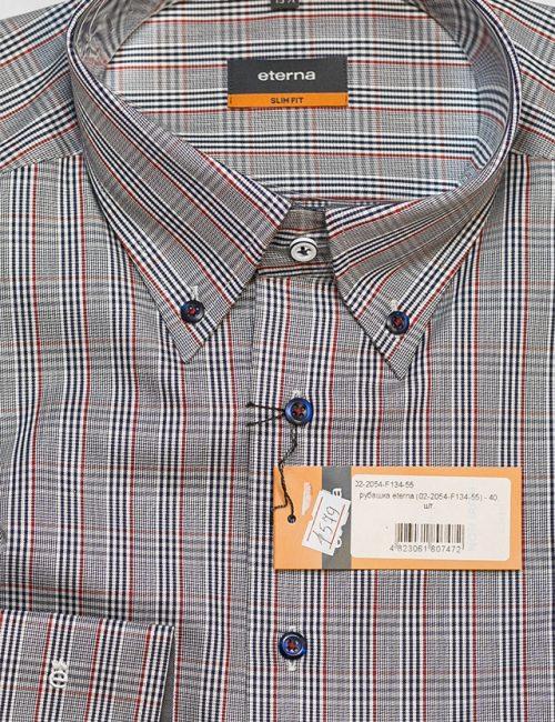 Рубашка мужская с длинным рукавом в клетку серая 100% хлопок