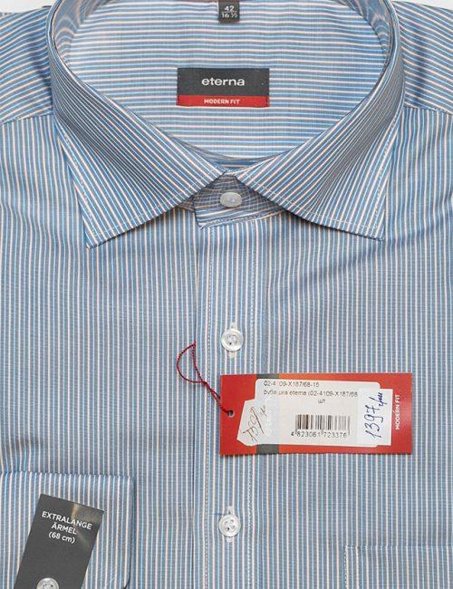 Рубашка классическая голубая с длинным рукавом 100% хлопок