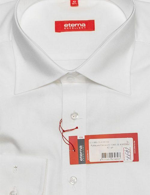 Белая рубашка с длинным рукавом прямая 100% хлопок