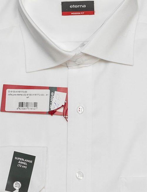 Белая однотонная рубашка мужская с длинным рукавом 100% хлопок