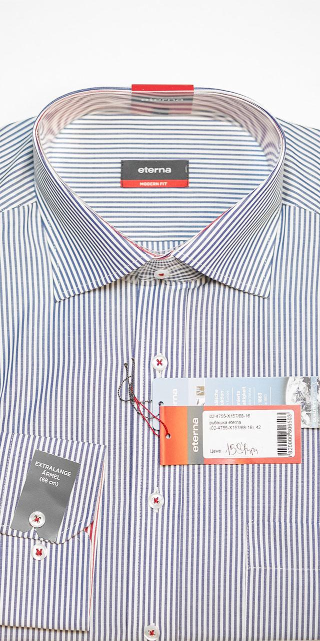 9e27f85ad7137a8 Мужская рубашка в полоску 100% хлопок 02-4755-X157/68-16 - купить в  интернет-магазине Eterna в Украине