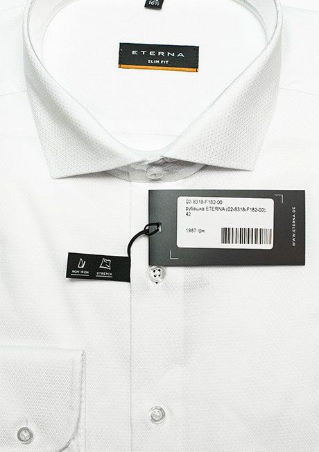 Рубашка Slim Fit белая 100% хлопок
