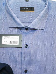 Голубая рубашка мужская Slim Fit 100% хлопок