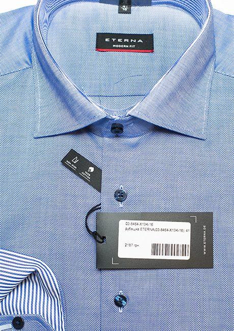 Рубашка Slim Fit голубая 100% хлопок