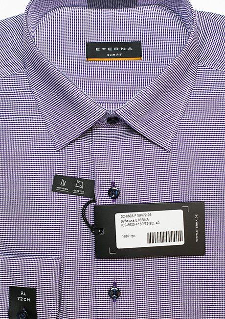 Мужская рубашка с принтом приталенная 100% хлопок