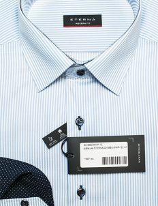 Белая в голубую полоску рубашка мужская 100% хлопок